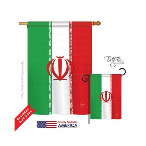 Breeze Decor 08215 Iran 2-Sided Vertical Impression House Flag - 28 x 40 in.
