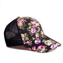 Duck Tongue Han Style Hat Mesh Hat  Lady's Sun Hat Baseball Cap black