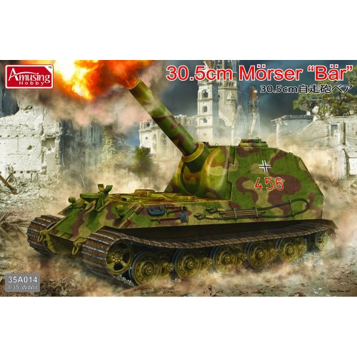 1:35 30.5cm Morser ' BAR ' Military Model Kit