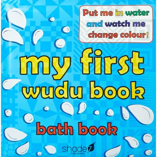 My First Wudu Book: Baby Bath Book 2015