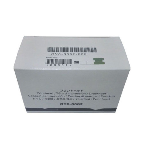 QY6-0082 Printer Cartridge Head For Canon iP 7220 7250 MG5420 5450