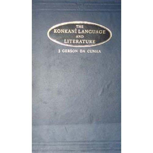 Konkani Language and Literature