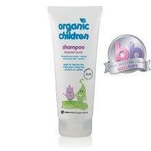 Green People Organic Childrens Shampoo - Lavender - 200ml