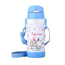 Lovely Stainless Steel Drink Bottle With Straw, Blue/White