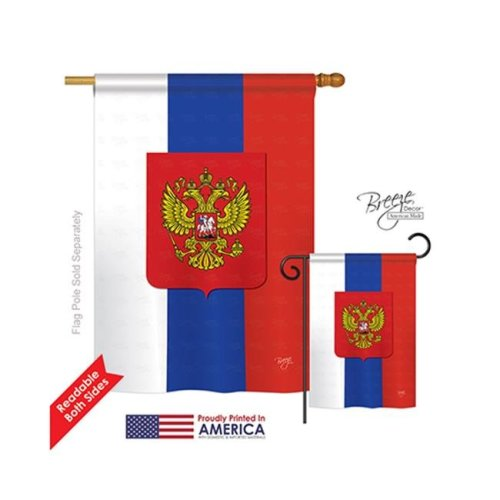 Breeze Decor 08124 Russia 2-Sided Vertical Impression House Flag - 28 x 40 in.