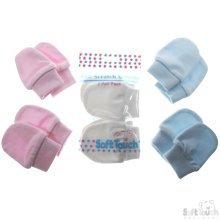 Newborn Anti-scratch Mitts - 2 pairs Pink