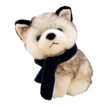 Simulation Husky Doll Plush Toy Dog Doll Small Doll Dog Year Mascot [A]