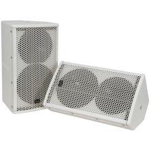 """8"""" Speakers 100W - Pair"""