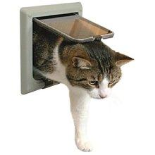Trixie 38642 4-way Cat Flap With Tunnel Grey - 21 4wege Oneway Door Smallcm -  21 trixie tunnel grey 4wege oneway door small cm 38642 4way cat flap
