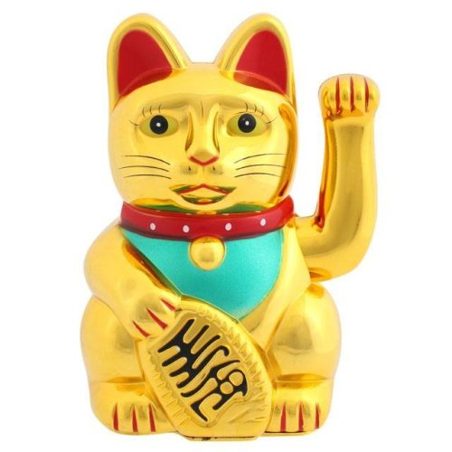 Lucky Gold Coloured Money Cat Chinese Moving Waving Arm Battery Operated Gift
